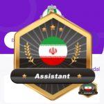 دستیاران نماینده برای کاربران ایران فعال شد